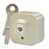 Розетка компьютерная RJ-45 Ethernet Legrand Quteo (Сл.Кость) 782254